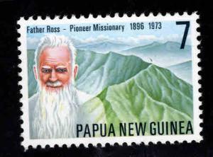 PNG Papua New Guinea Scott 441 MNH** missionary stamp
