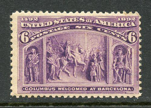 U.S. Scott 235 Unused 6 Cent Columbian Exposition