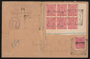 RHODESIA : 1898 Arms 1d red IMPERF block on 1910 Registered cover, UNIQUE!