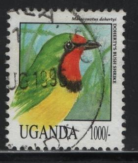 UGANDA  1076, USED, 1992 Bird type