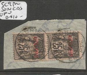 French Alexandria SC 9 Pair SON CDS VFU (3cpp)