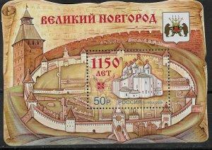 Russia 2009,S/S History, Great Novgorod 1150 Years Sc # 7184,VF MNH** (PT14)