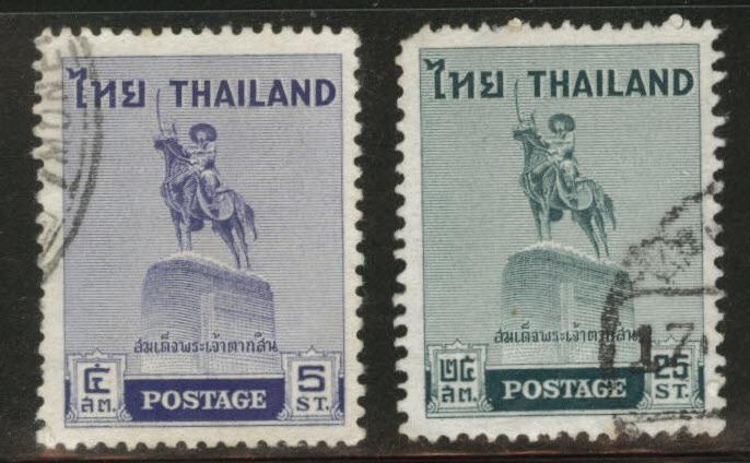 THAILAND Scott 312-313 used 1955 short stamp set