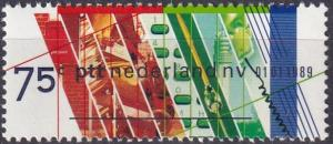 Netherlands #740 MNH  (SU7301)