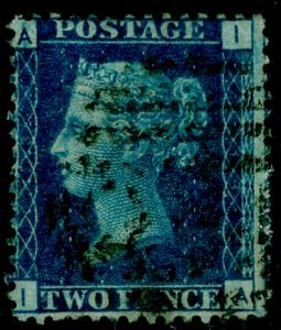 SG47, 2d dp blue PLATE 13, USED. Cat £30. IA