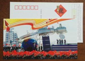 Astronaut Shenzhou-7 spacecraft orbital cabin,carrier rocket,CN10 Parade PSC