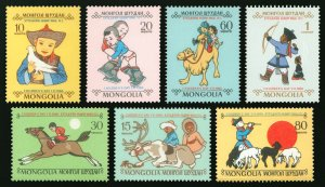 Mongolia 1966 MNH Stamps Scott 432-438 Children Sport Animals