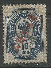 RUSSIA, 1899, used 10k , OFFICES IN CHINA Scott 6