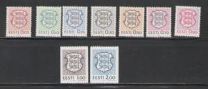 Estonia Sc 200-8 1991 Coat of Arms stamp set mint NH