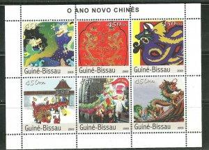 Guinea-Bissau MNH S/S Chinese Art 2003