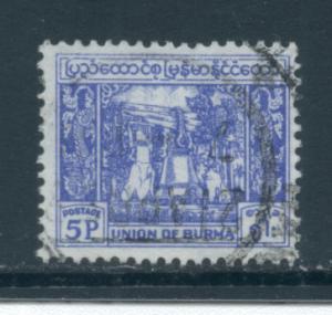 Burma 142  Used
