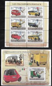 Comoro Islands 1013-14 Postal Vehicles Mint NH