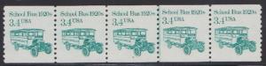 US #2123 School Bus F-VF MNH PNC5 #2