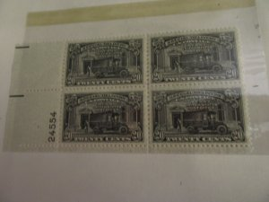 SCOTT E19 20 CENT  POST OFFICE SPECIAL DELIVERY 1927 OG