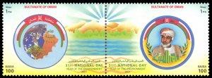 Oman 2001 Scott #438 Mint Never Hinged