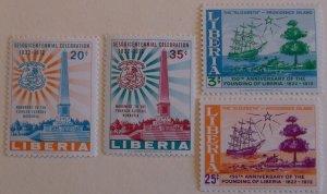 Liberia 585-8 MNH Cat $3.25 Ship Topical