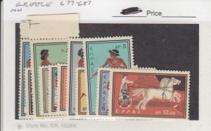 J25845  jlstamps 1960 greece set mnh #677-87 olympics, all checked & sound