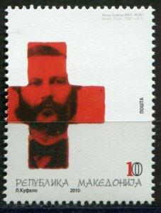 104 - MACEDONIA 2010 - Red Cross - Henry Dunant - MNH Set