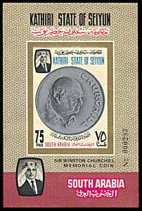 Kathiri State Michel Block 5B, MNH,Churchill Memorial Coin imperf.souvenir sheet