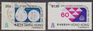 Hong Kong - 1976 60th Anniversary of Hong Kong Girl Guides Used #328-329
