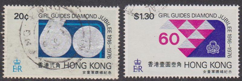 Hong Kong - 1976 60th Anniversary of Hong Kong Girl Guides Used #328-329