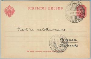 66716 - FINLAND - Postal History - POSTAL STATIONERY CARD  from TABASTEUS 1907