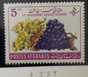 Afghanistan Scott #524 MNH - 1961 5P Stamp