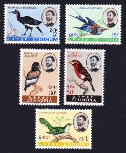 Ethiopia Hornbill Roller Bateleur Barbet Cuckoo Birds 5v SG#534-538 MI#425-449