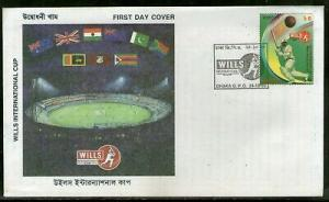 Bangladesh 1998 Cricket Wills International Cup Flags Sport FDC # 640
