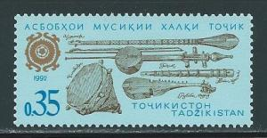 Tajikistan, 3, Musical Instruments Single,**MNH**