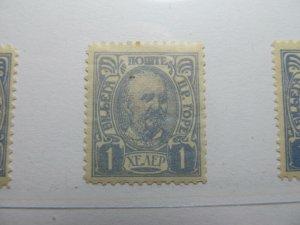 Montenegro 1902 1h Perf 12½ Fine MH* A5P17F314