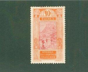REP OF GUINEE 68 MH BIN$ 1.20