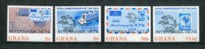 Ghana #512-5 mnh