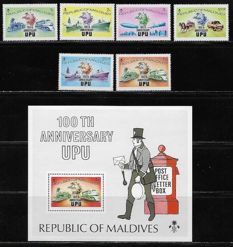 Maldive Islands 496-502 100th UPU set and s.s. MNH