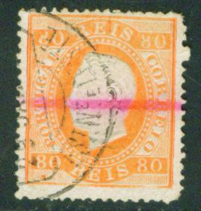 19th century  Portugal stamp Scott 44e perf 12.5