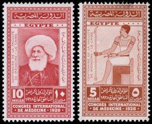 Egypt Scott 153-154 (1928) Mint H VF C