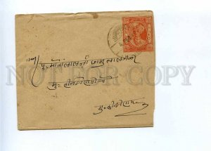196247 INDIA JAIPUR 1949 year real posted stamped cover