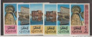 Qatar Scott #47-52 Stamps - Mint Set