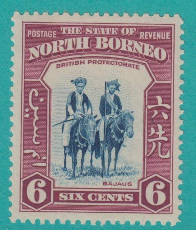 NORTH BORNEO 197 T HORSES MINT HINGED OG * NO FAULTS VERY FINE !