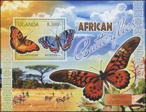 Uganda 2012 Sc 1944 Butterfly Commodore CV $6.25
