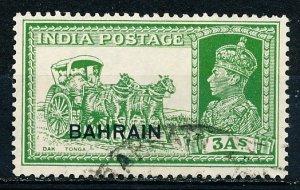 Bahrain #26 Single Used
