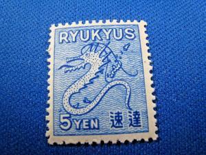 RYUKYU ISLANDS - SCOTT #E1   -  MNH           (alb44)
