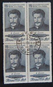 Stalin, USSR, (2364-T)