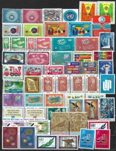 COLLECTION LOT OF 57 UNITED NATIONS 1957+ STAMPS