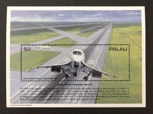 Palau 1995 #371 S/S, Aircraft, MNH.
