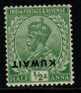 KUWAIT SG1var 1923 ½a EMERALD WITH OVERPRINT INVERTED MTD MINT