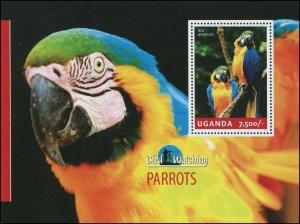 Uganda 2014 Sc 2124 Birds Parrot CV $6
