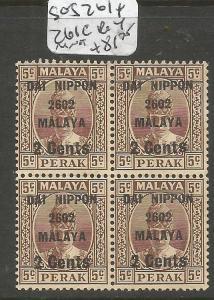 Malaya Jap Oc Perak SG J261 & J261c Block of 4 MNH (3cxt)