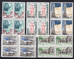 Algeria Scott 291-295 Mint NH (Catalog Value $27.00)