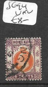 HONG KONG   (P2706B)  KE 6C  SG 94   VFU